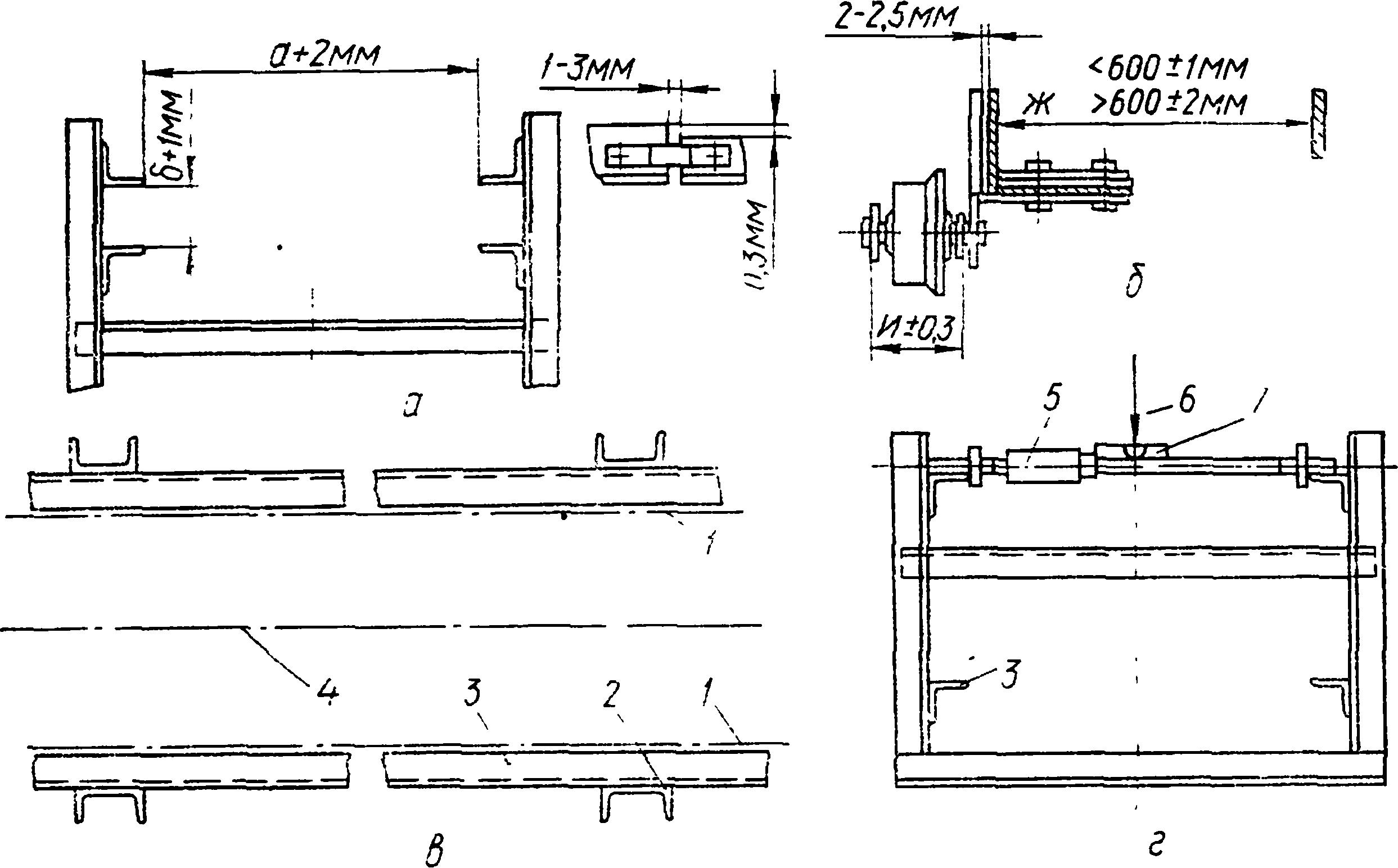 Конструкции конвейеров и размеры изделие на конвейере за 5 минут продвигается на 4 м найдите