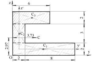 Определение центра тяжести решение задачи комбинаторные задачи с решением 2 класс