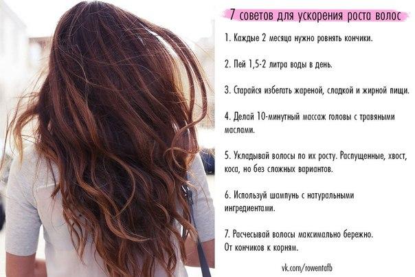 Как сделать сильными волосы