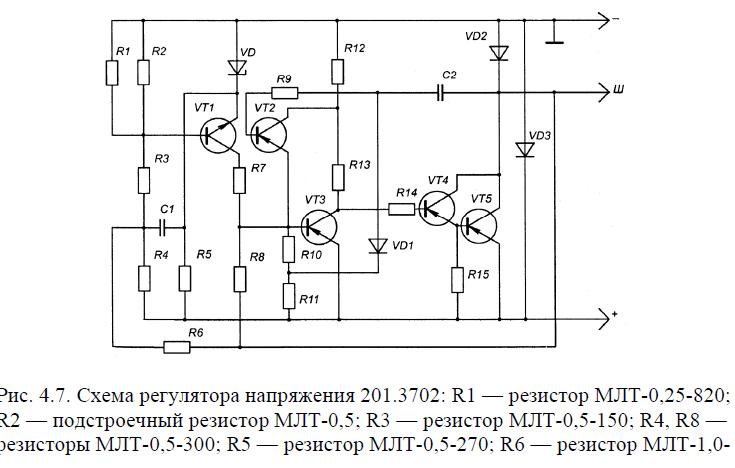 Схема установки регулятор напряжения