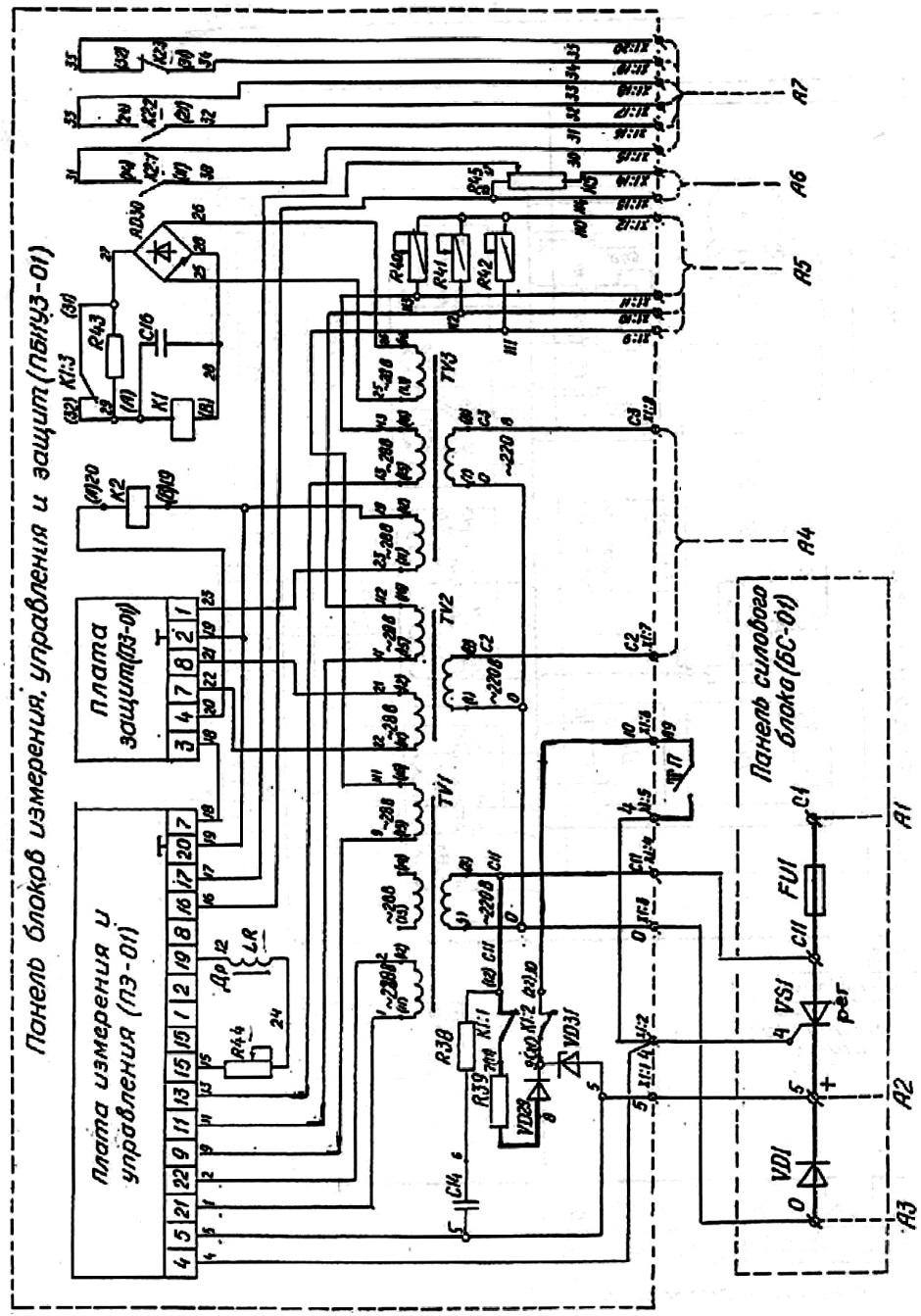 корректор напряжения синхронного генератора схема